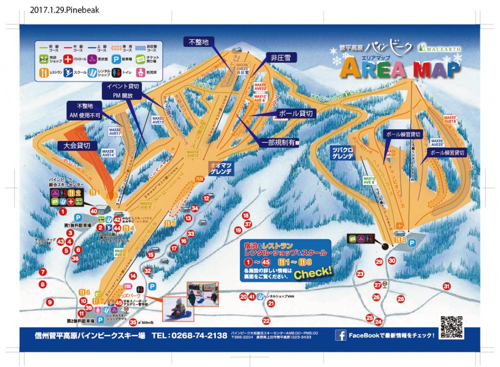 2017-1-29_map